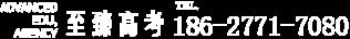 武汉艺考生竞博电竞电子竞技竞猜|艺术生竞博电竞电子竞技竞猜|武汉美术传媒音乐生文化