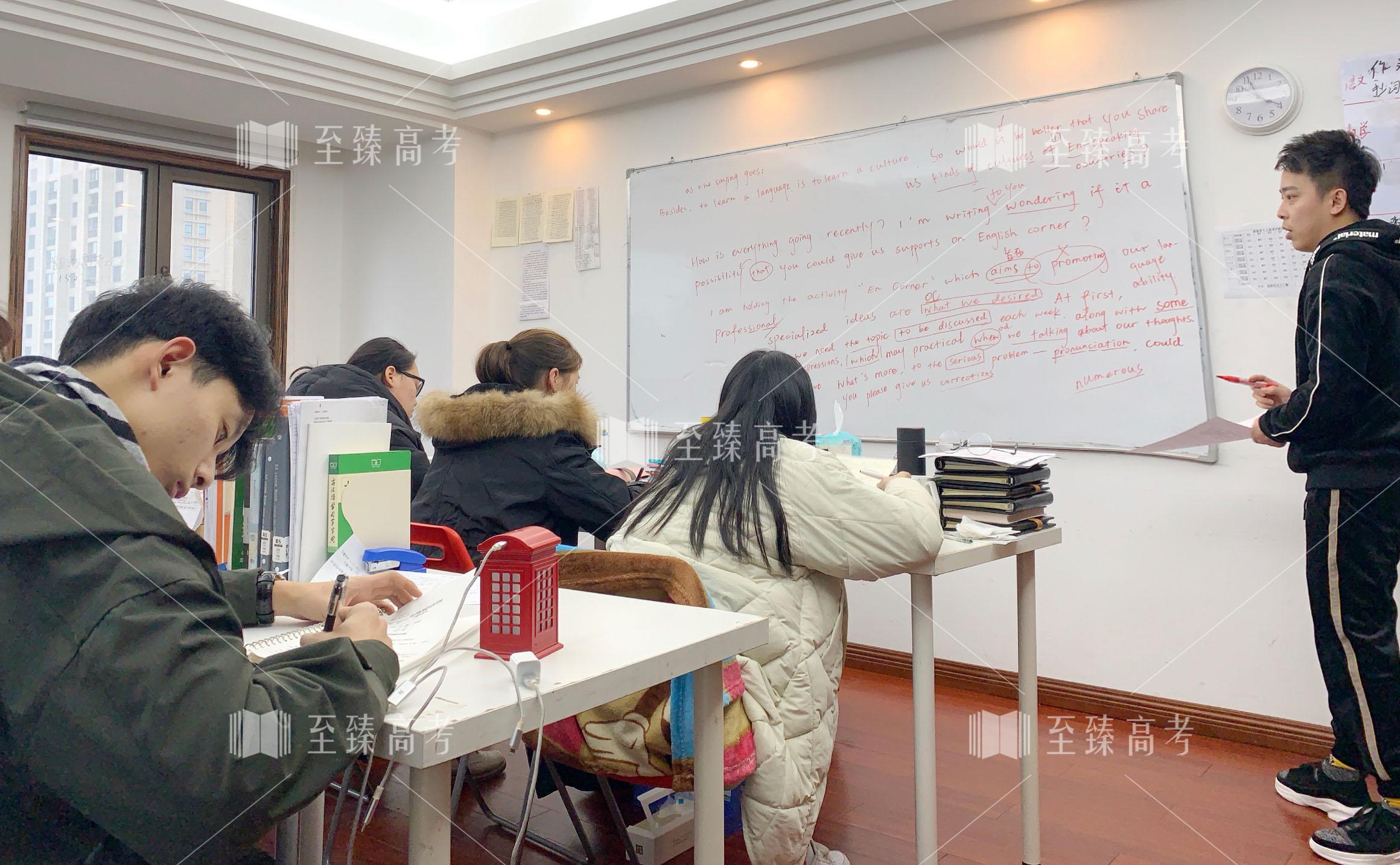 武汉JBO电竞比赛复读班