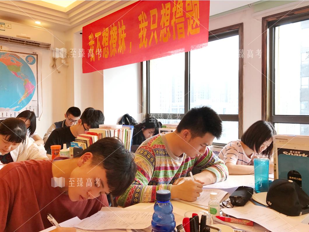 艺考生竞博电竞电子竞技竞猜高效课堂